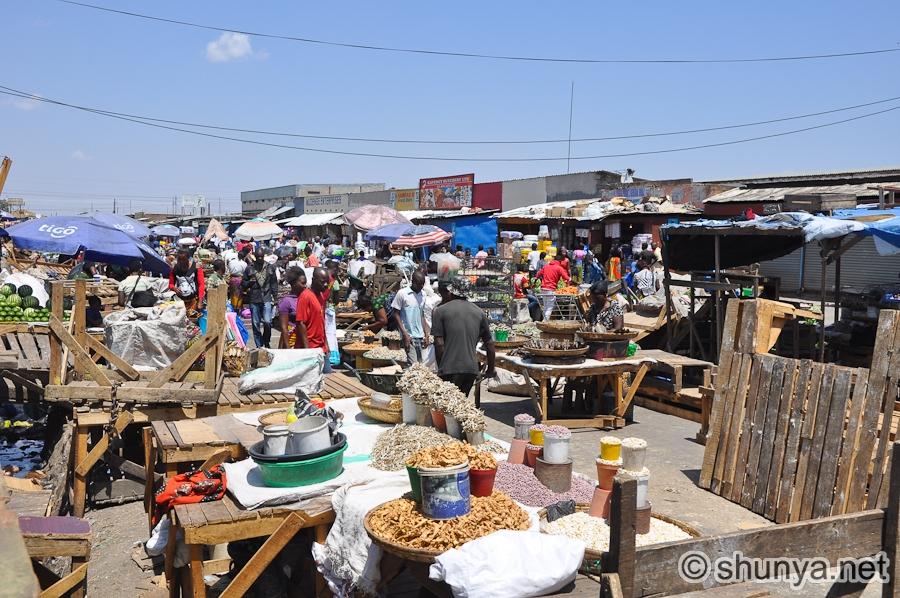 Lusaka, Zambia | Shunya